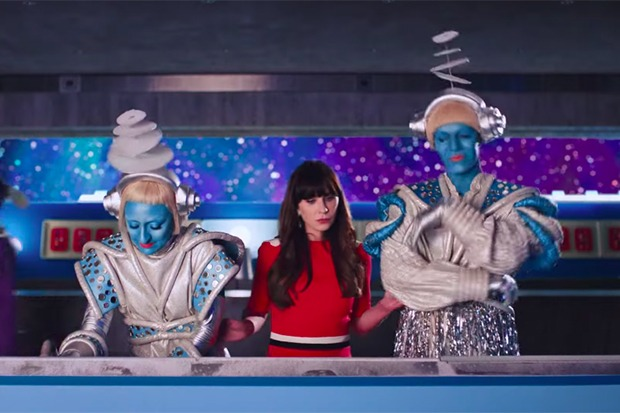 """Zooey Deschanel Stars In Katy Perry's """"Not The End Of The World"""" Video"""