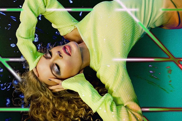"""Kylie Minogue's """"Real Groove"""" Cover Is Out Of This World"""